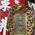 台灣新式金沙彩,龍鹿日