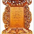 明明上帝無量清虛至尊至聖三界十方萬靈真宰