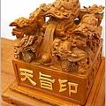 九龍印/九鳳印-客製化印章雕刻藝術品分享