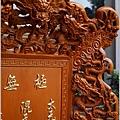 二尺九客製作品-九龍立旨,雙獅拱護