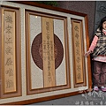 一貫道檜木雕刻神聯作品