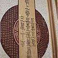 一貫道作品神桌、雕刻聯-014.JPG