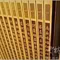 藝術檜木心經-大悲咒雕刻聯(一級檜木雕刻)-012.JPG