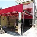 新發神爐-九龍皇龍爐-五爪立體龍爐-009.JPG
