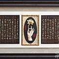 藝術心經聯-014.jpg