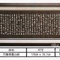 藝術心經聯-041.jpg