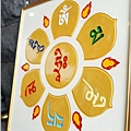 木雕六字大明咒 (3).jpg