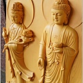 檜木西方三聖立雕作品-007.JPG