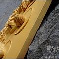 檜木西方三聖立雕作品-011.JPG