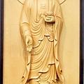 檜木西方三聖立雕作品-017.jpg