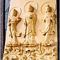 檜木西方三聖立雕作品-002.JPG