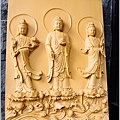 檜木西方三聖立雕作品-003.JPG