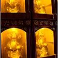 廣福宮光明燈-014