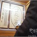 大甲移居太平全記錄(也記錄下帥兒子)-027.JPG