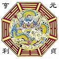 龍王劍-獅王劍開光-010.jpg
