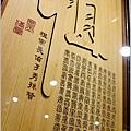 現代居家佛堂-二尺二神廳-祖廳-006.JPG