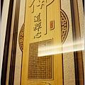 現代居家佛堂-二尺二神廳-祖廳-012.JPG