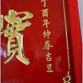 匾額-(全實木)-010.jpg