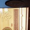 二尺九黑紫美喬式-佛法禪心-006.jpg