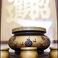古金粉.寶華系列(心經佛.雙龍.全素)-022.JPG