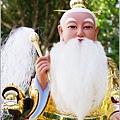 混元聖祖.鴻鈞聖祖(牛樟-金身)-006