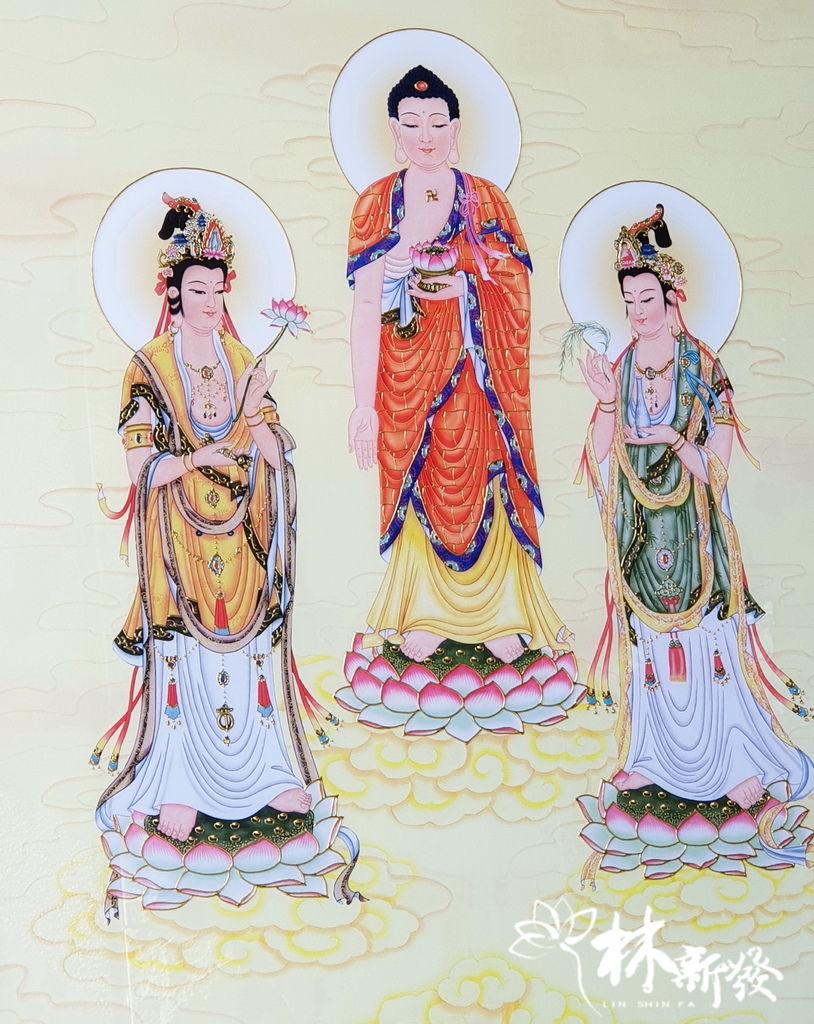 三聖畫像-003.jpg