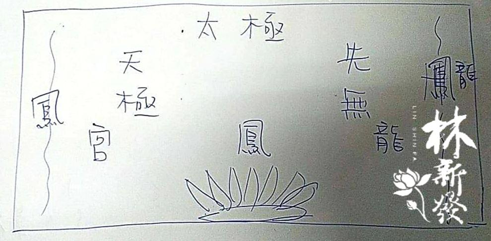 Photo_1590848605770.jpg