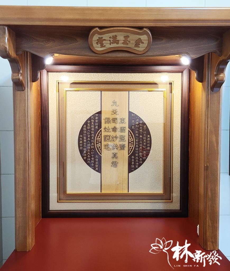 灶神雕刻聯 (1).jpg