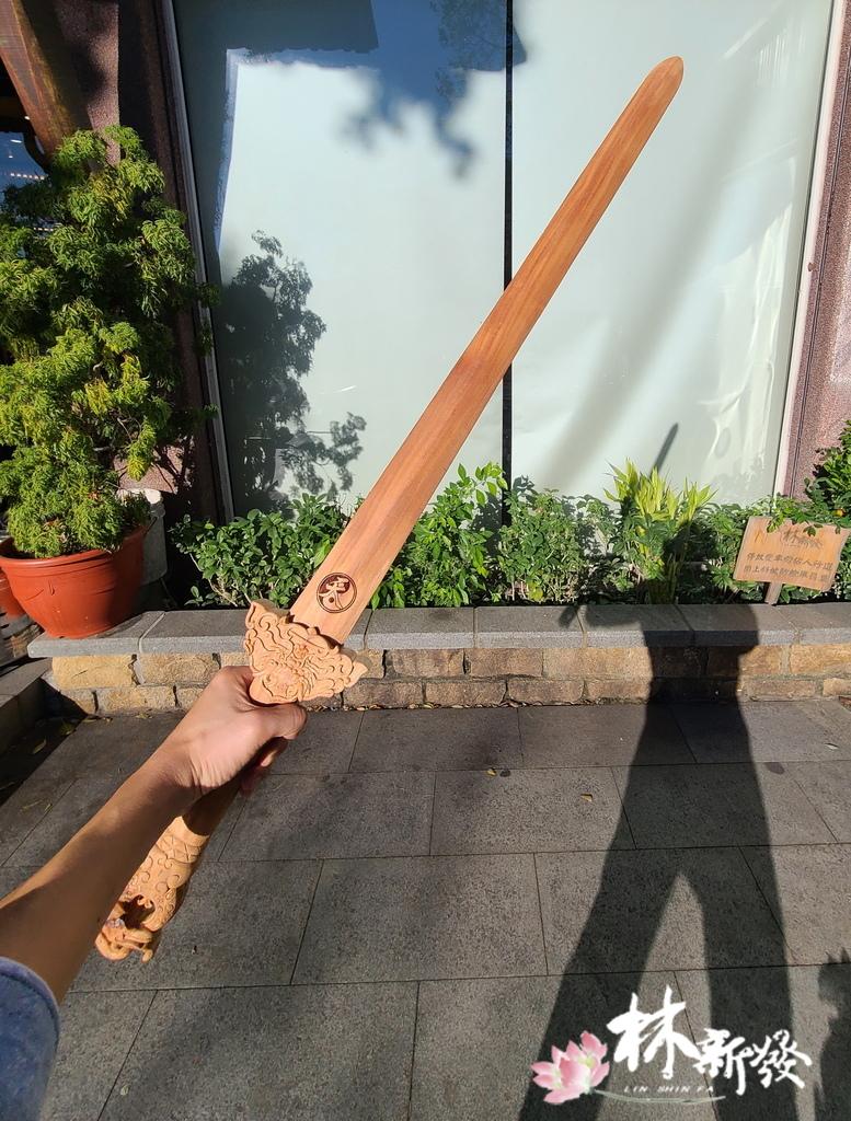 劍跟奏板三套-001.jpg