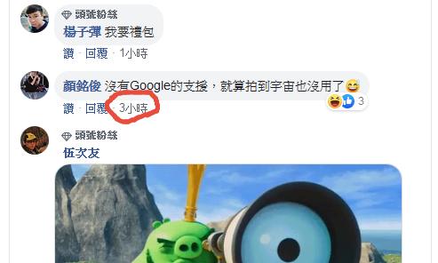 Screenshot_2019-05-21 (7) Facebook.png