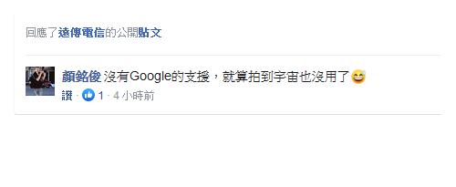 Screenshot_2019-05-21 Facebook.png