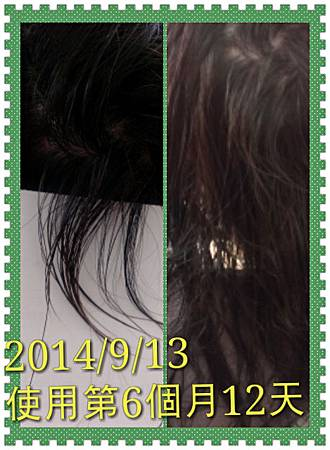 pt2014_09_17_17_14_12_mh1410945606409.jpg