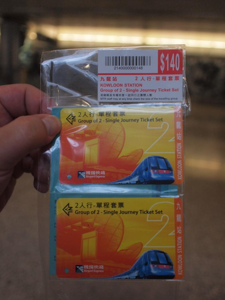 PC300107.JPG