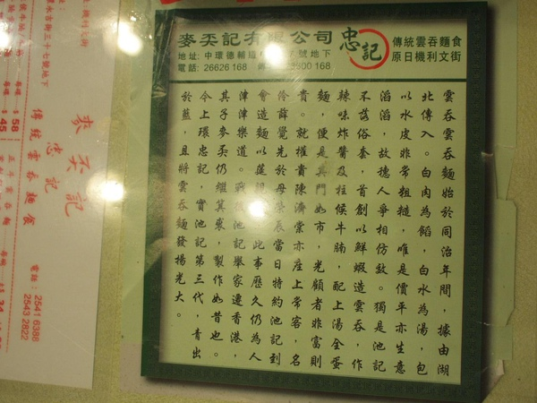 PC300255.JPG