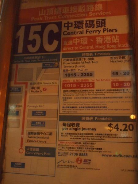 PC300836.JPG