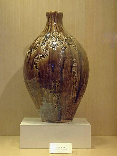 竹南蛇窯--24432.jpg