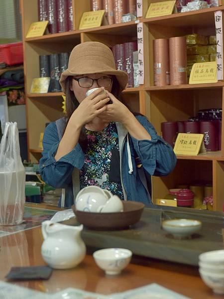 瑞里茶香--34657.JPG