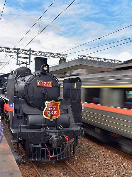 關山車站--36402.JPG