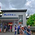 山里車站--36423.JPG