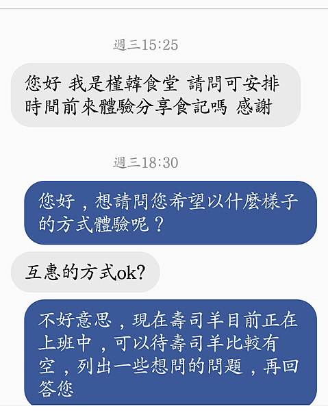 Screenshot_20170715-011056.png