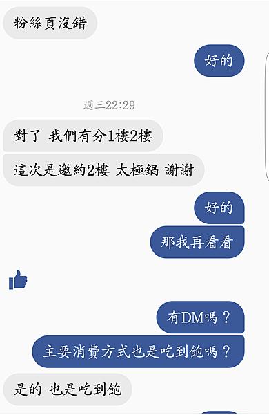 Screenshot_20170715-011131.png