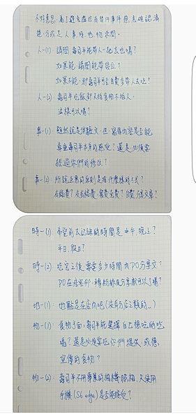 Screenshot_20170715-011107.png