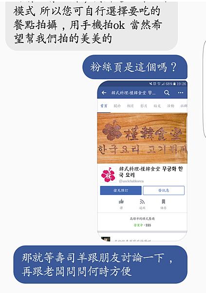 Screenshot_20170715-011123.png