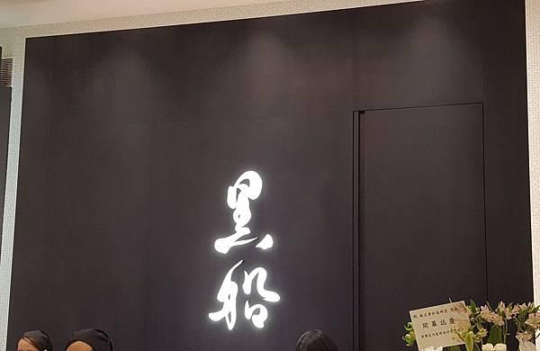 高雄食记【CAPTAIN LOBSTER 汉神巨蛋快闪店】终于可以在高雄大口咬下豪迈的龙虾堡了~~~