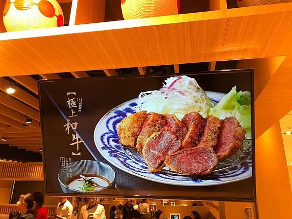 京都勝牛 (2).JPG
