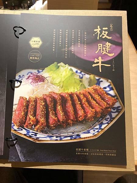 京都勝牛 (8).JPG