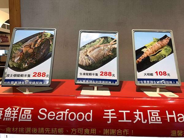 吳董自助火鍋超市 (5).JPG