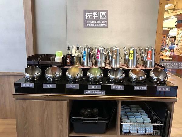 吳董自助火鍋超市 (3).JPG
