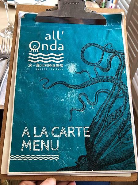 all%5Conda 浪。義大利慢食廚房 (6).JPG