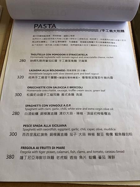 all%5Conda 浪。義大利慢食廚房 (11).JPG